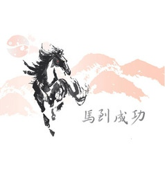 chinese watercolor horse vector image vector image