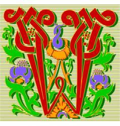 decorative letter W vector image