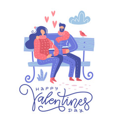 cute romantic couple sitting on a bench in the vector image