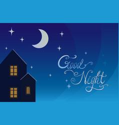 good night cute vector image