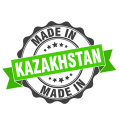 Made in kazakhstan round seal vector