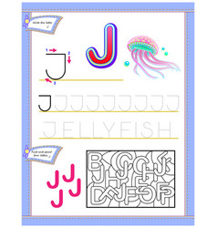 Worksheet for kids with letter j for study vector