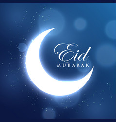 Glowing crescent moon for eid festival in blue vector