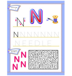 Worksheet for kids with letter n for study vector