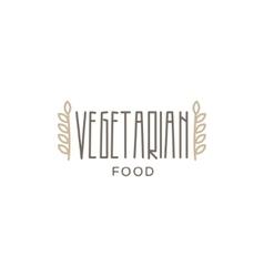 Vegetarian Food Product Label vector image