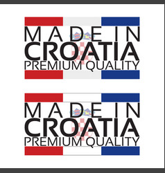made in croatia icon premium quality sticker with vector image