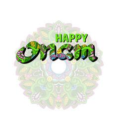 Happy onam greeting card ethnic background vector