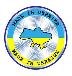 Made in ukraine seal or stamp round hologram sign vector