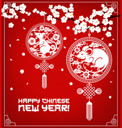 zodiac rats and chinese lanterns lunar new year vector image