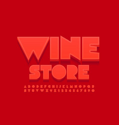 bright emblem wine store red abstract alphabet vector image