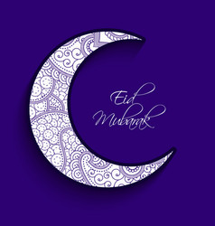 Eid background vector