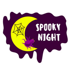 spooky night logo cartoon style vector image
