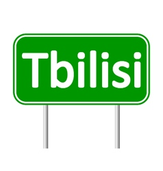 Tbilisi road sign vector