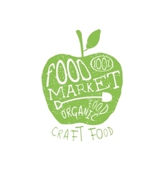 Food Market Vintage Emblem vector
