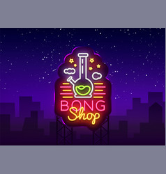 Bong shop neon sign logo design template for shop vector