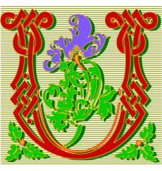 decorative letter U vector image