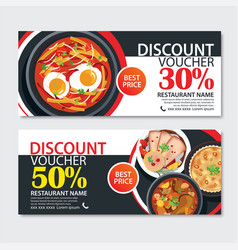 Discount voucher french food template design vector