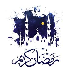 ramadan kareem vector image