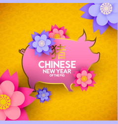 Chinese new year pig 2019 paper cut flower card vector