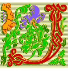 decorative letter J vector image