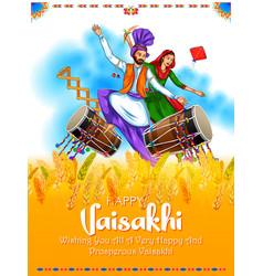 happy vaisakhi punjabi spring harvest festival of vector image