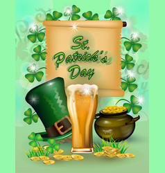 happy st patricks dayblurred green background vector image vector image