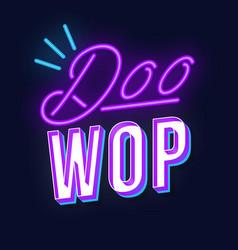 Doo wop vintage 3d lettering retro music party vector