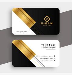 Golden luxury premium business card design vector