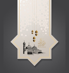 Ramadan design with calligraphy mosque lantern vector