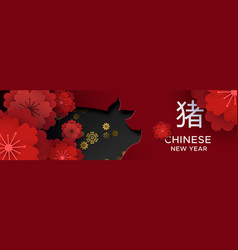 chinese new year pig 2019 floral paper banner vector image