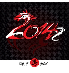Chinese new year card with horse vector image