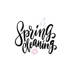 hand drawn brush lettering quote with flower and vector image