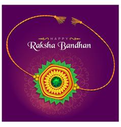 rakhi raksha bandhan vector image