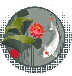 Koi carp and Lotus flower vector