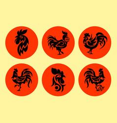 rooster logo cock cute cartoon vector image