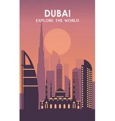 dubai city silhouette vector image