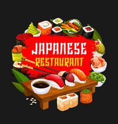 Japanese restaurant sushi and rolls vector