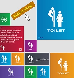 Toilet icon sign buttons Modern interface website vector