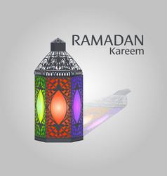 Ramadan kareem holy month religion concept vector