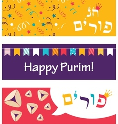 Banners for jewish holiday purim in hebrew with vector