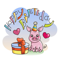 Cute cartoon baby pig in a cool rainbow glasses vector