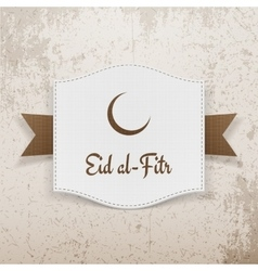 Eid al-Fitr muslim greeting Poster vector