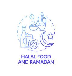 Halal food and ramadan blue gradient concept icon vector