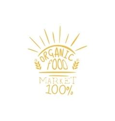 Organic Market Orange Vintage Emblem vector