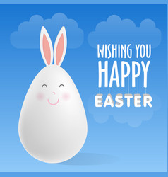 Easter egg with rabbit ears vector