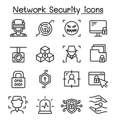 network security internet firewall icon set in vector image