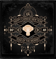 Happy Chinese New Year 2016 year of the monkey vector image