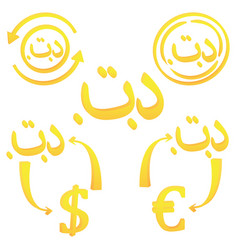 3d tunisian dinar currency symbol vector