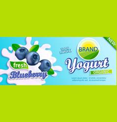 blueberry yogurt label for design vector image