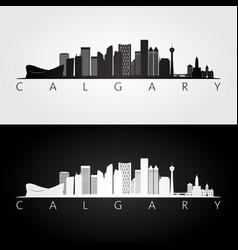calgary skyline and landmarks silhouette vector image